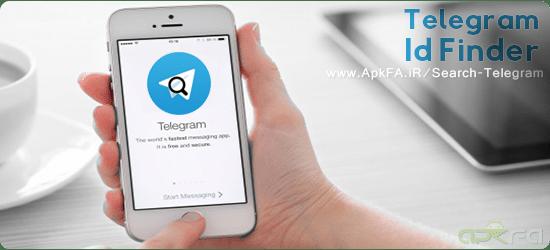 بانک شماره موبایل های تلگرامی ایران