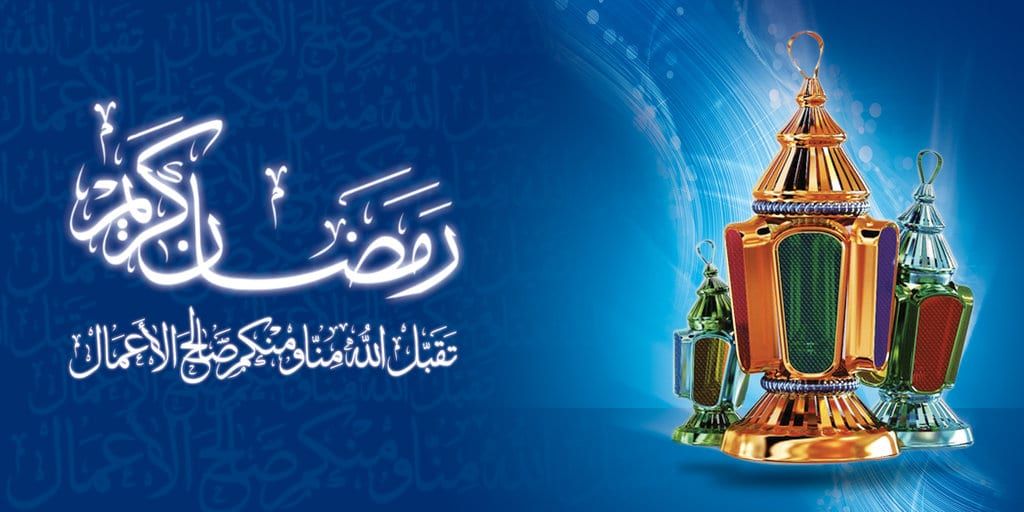 بنر های حمایتی ماه مبارک رمضان